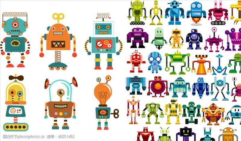 手臂机器人图片