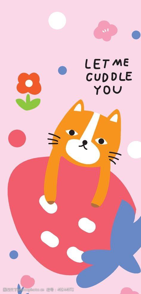 手绘素材卡通橘猫手机壳图片
