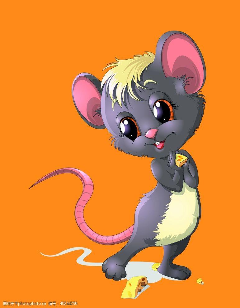 老鼠卡通卡通老鼠图片