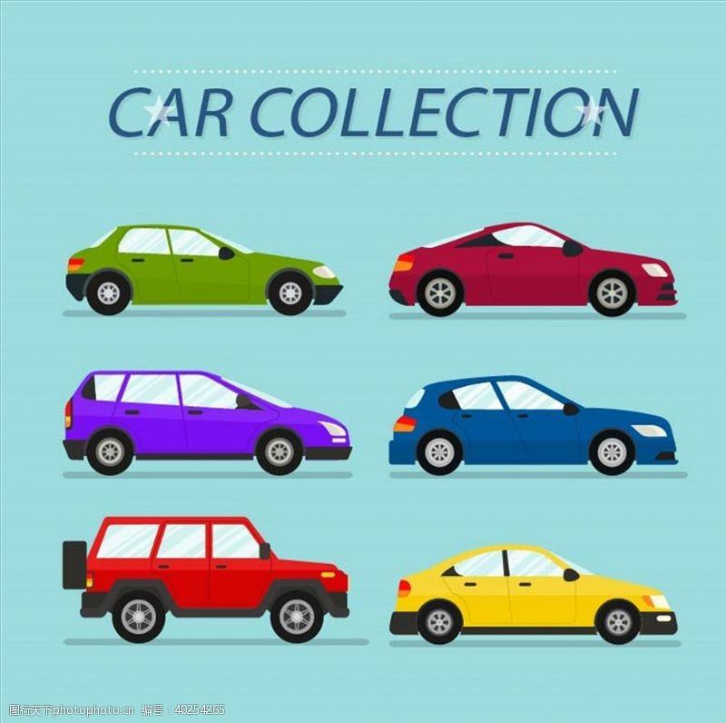 汽车维修卡通汽车图片
