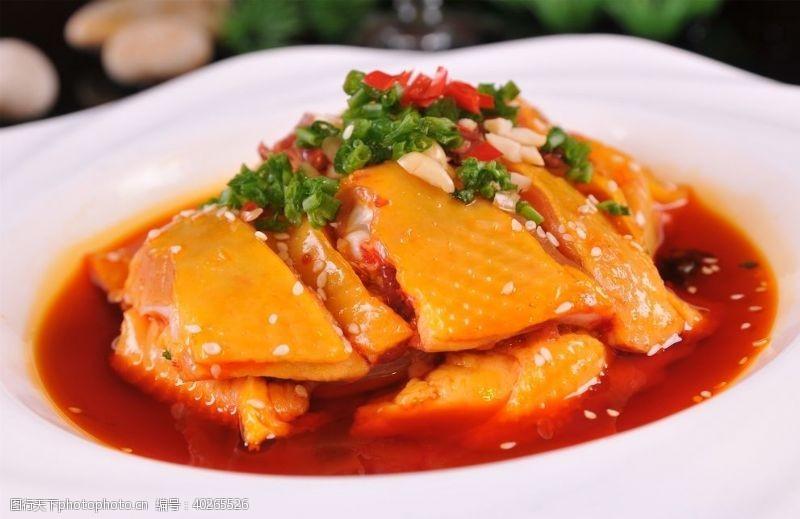 花椒口水鸡图片