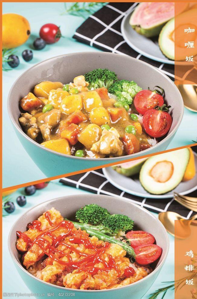 鸡排饭快餐菜品图片
