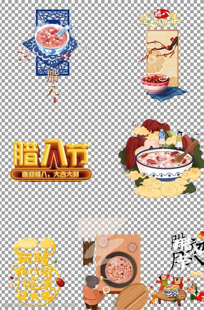 腊八节手绘创意插画主题图片