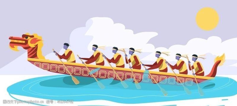 创意插画龙舟图片