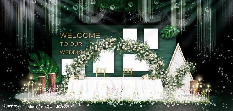 韩式婚礼绿色场景效果图图片