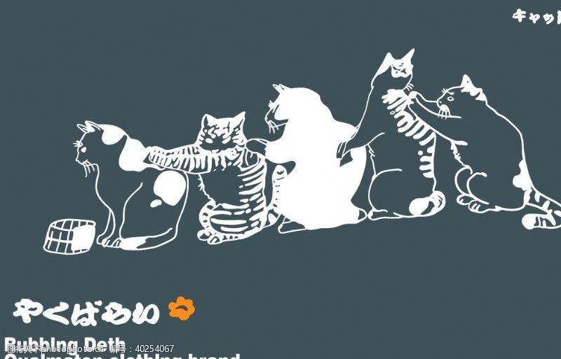数码设计猫搓澡T恤裁片图片