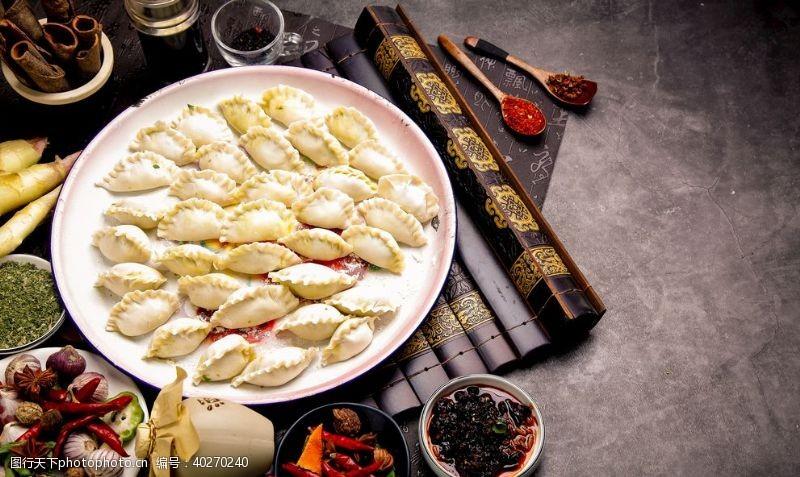 美食饺子图片