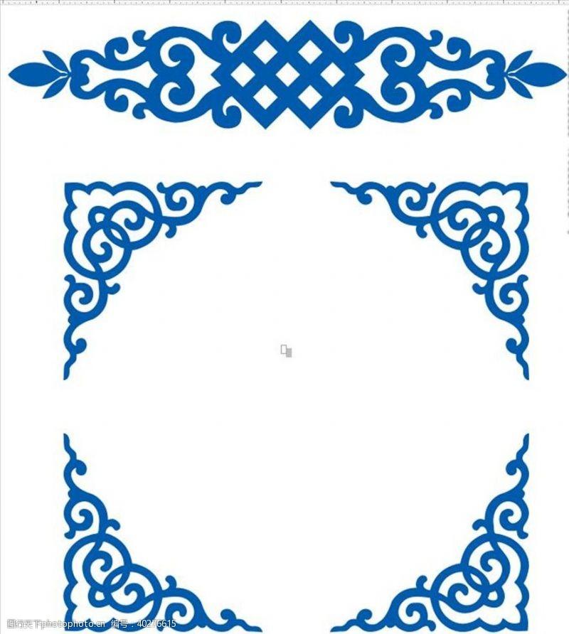 民族花纹蒙族花纹图片