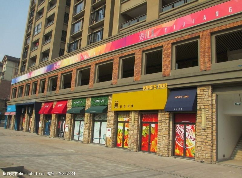 商业街门面图片