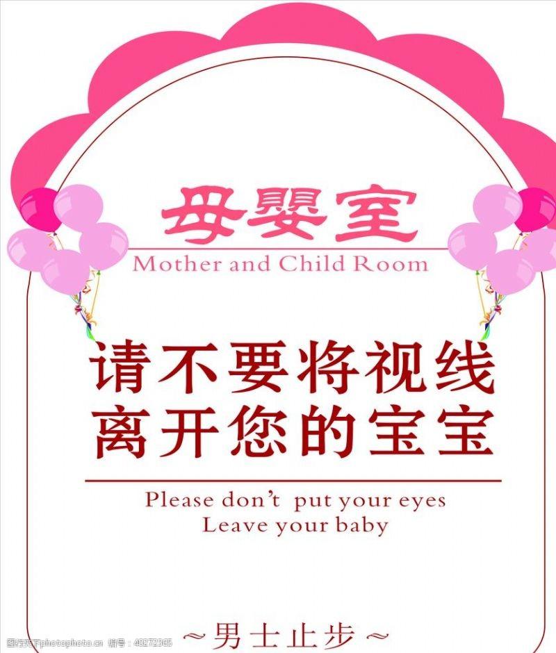 男士母婴室图片