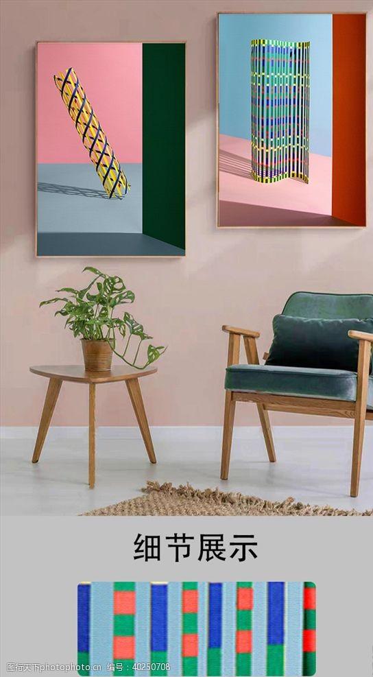 创意几何欧式纸张空间艺术装饰画图片