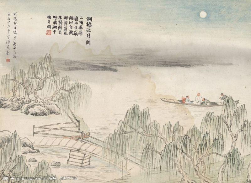 美术绘画齐白石国画湖桥泛月图图片