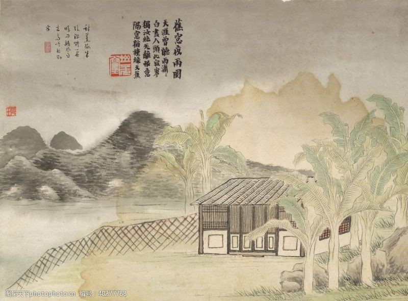 美术绘画齐白石国画蕉窗夜雨图图片
