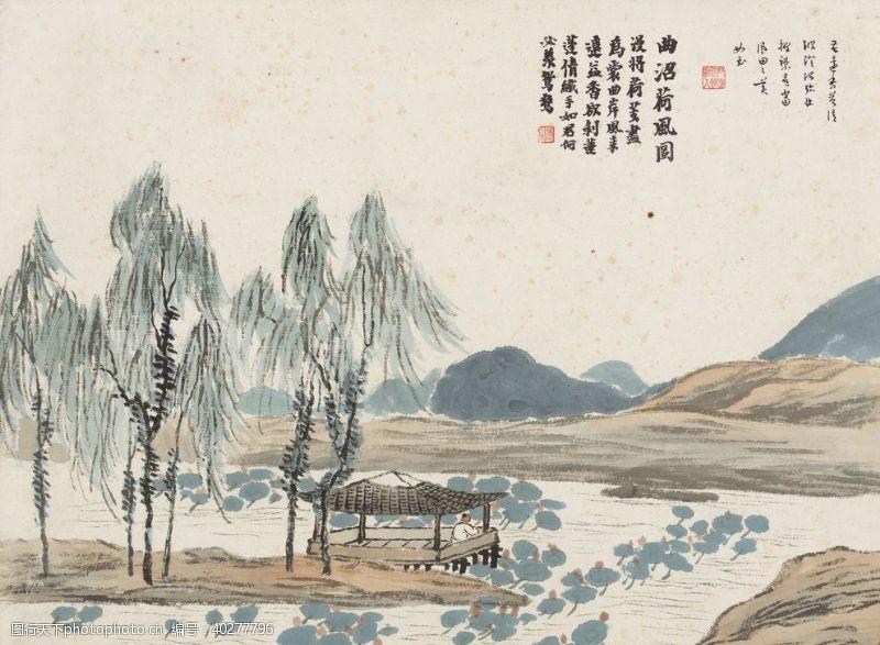 美术绘画齐白石国画曲沼荷风图图片