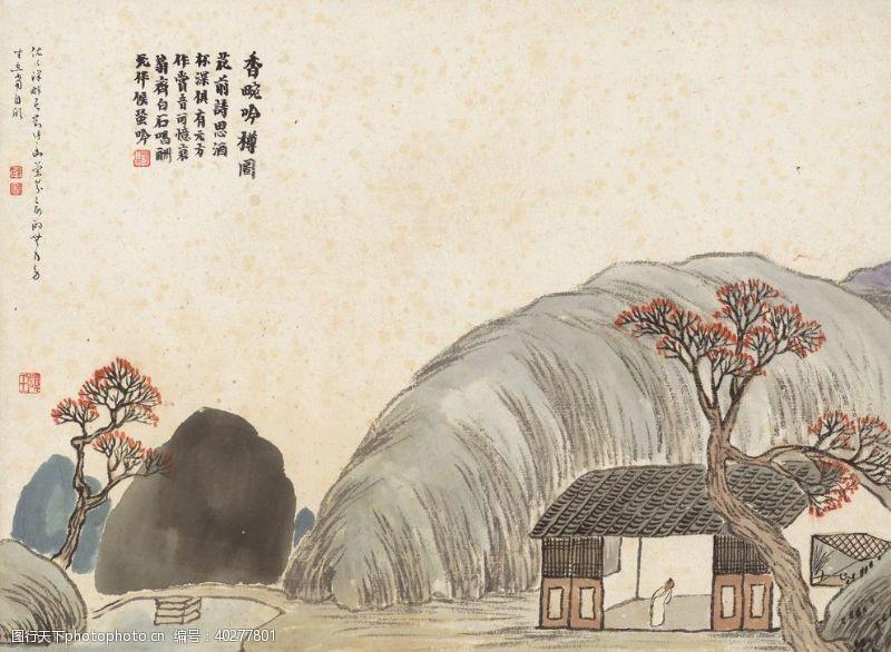 美术绘画齐白石国画香畹吟樽图图片