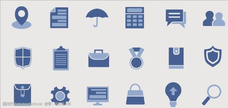 商务合作商务图标图片