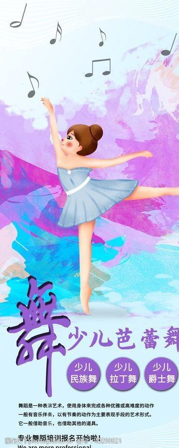 梦幻少儿芭蕾舞图片