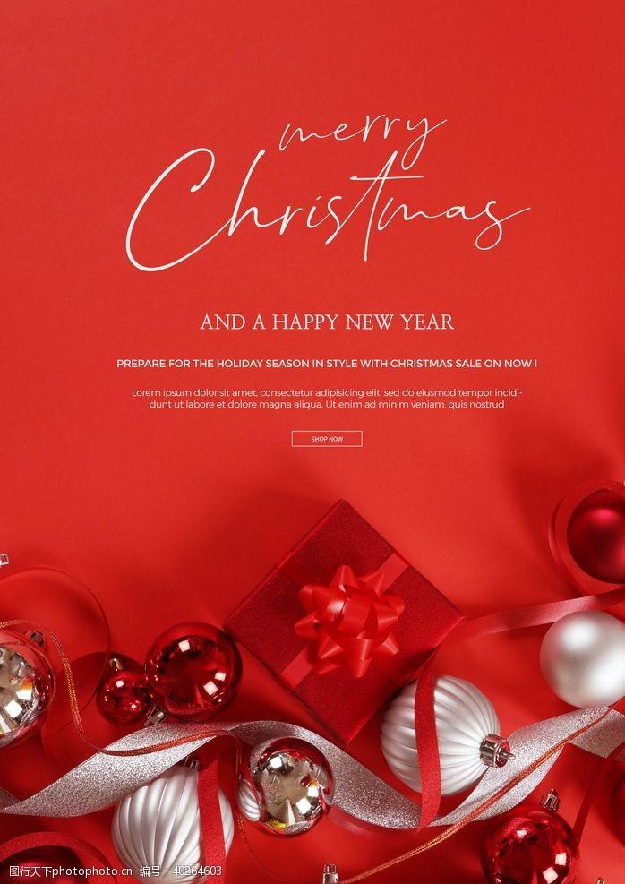 彩球圣诞节图片