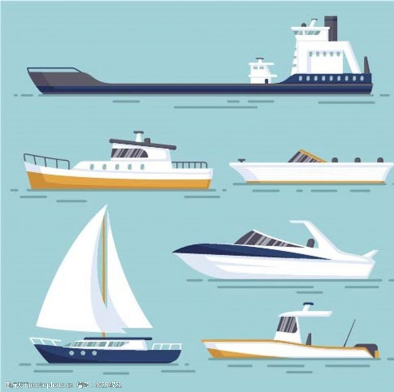 划船矢量船只图片