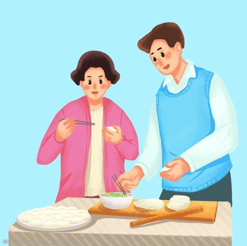 双人包饺子图片