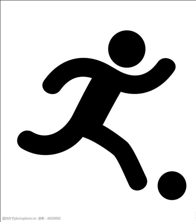 踢球图标图片
