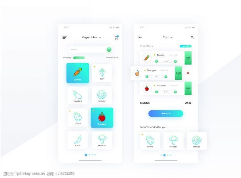 高端大气xd美食绿色餐饮极简UI设计展图片
