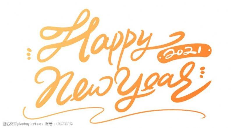 happy新年英文图片