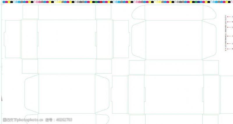 刀印刷拼版出版文件模版图片