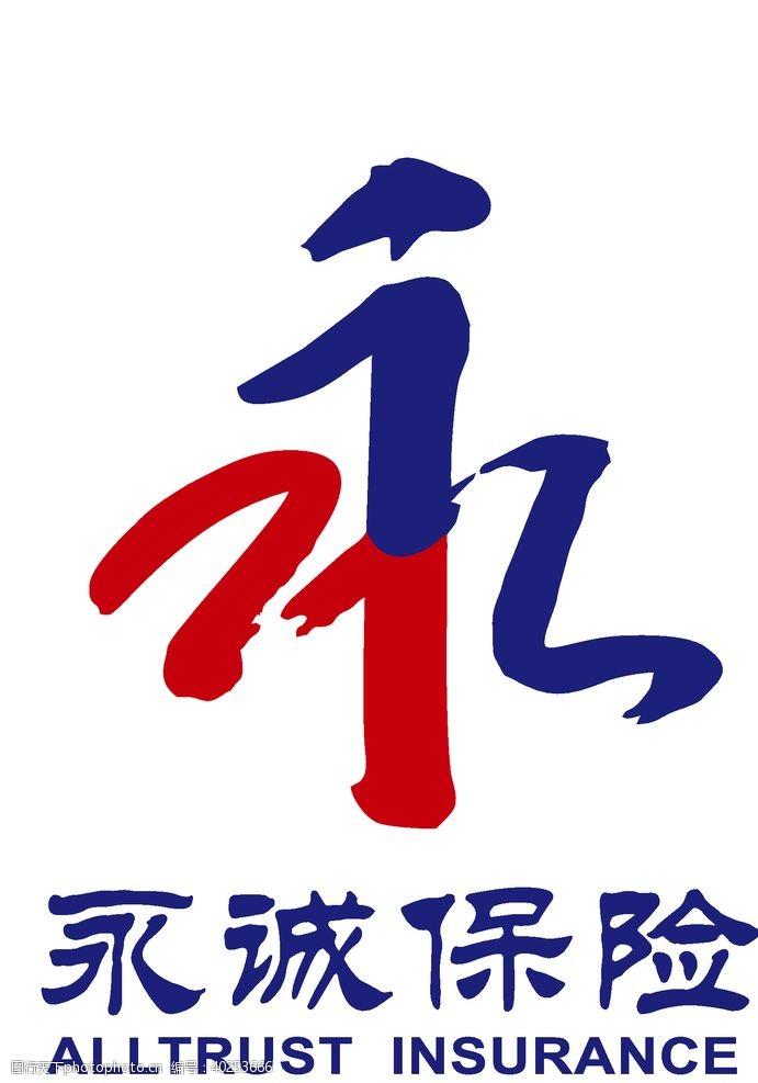 永诚保险logo图片