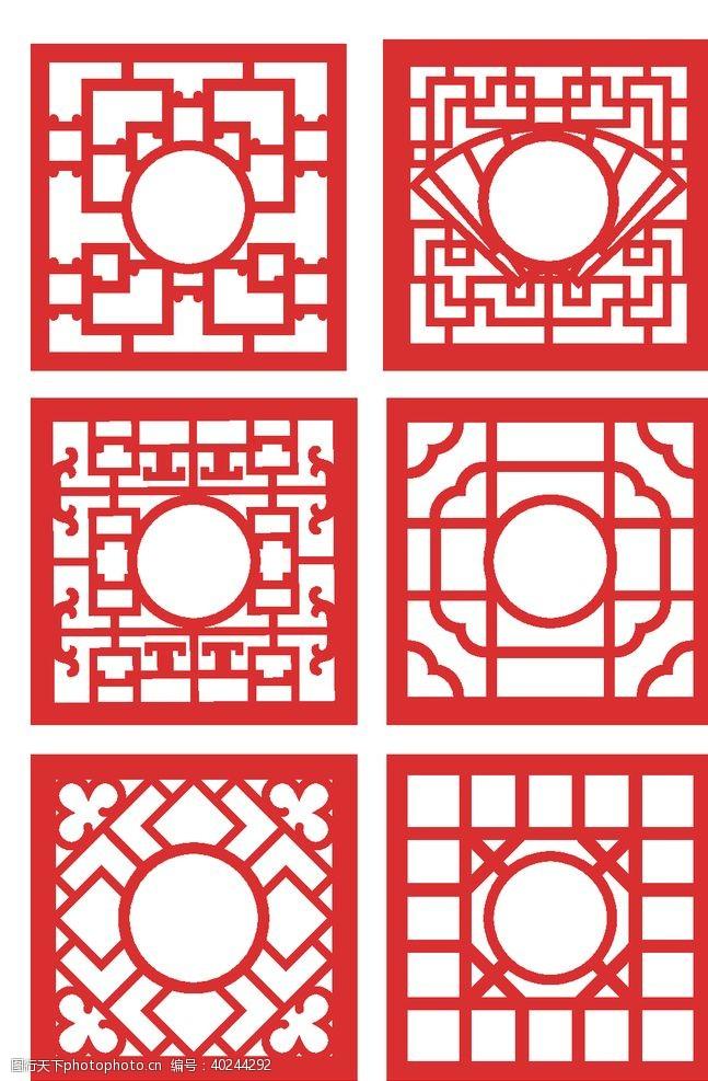 移门图案中式古典镂空花纹图片