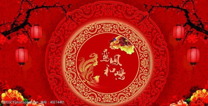中国红中式婚礼图片