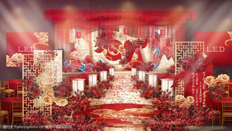 山丘中式婚礼效果图图片
