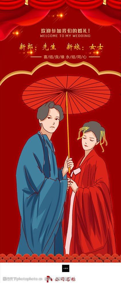 254dpi中式婚礼展架图片