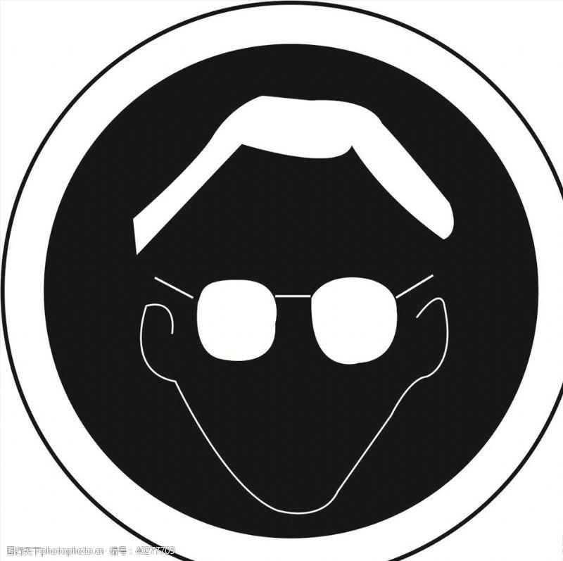 眼睛安全小标识图片