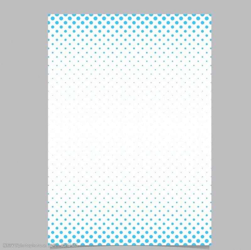展板设计彩色半调波点背景图片