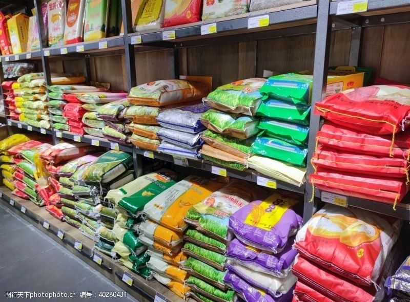 商品超市大米图片