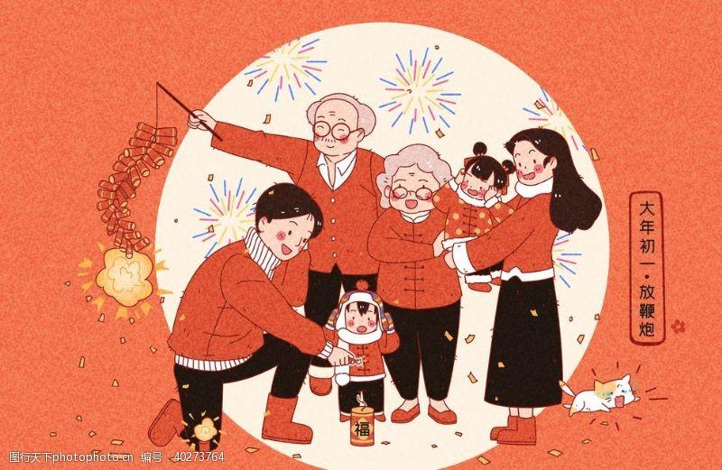 鞭炮春节年俗图片