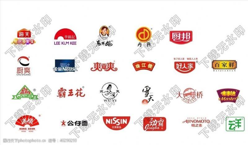 标志设计调味品调料品标志面食标志图片