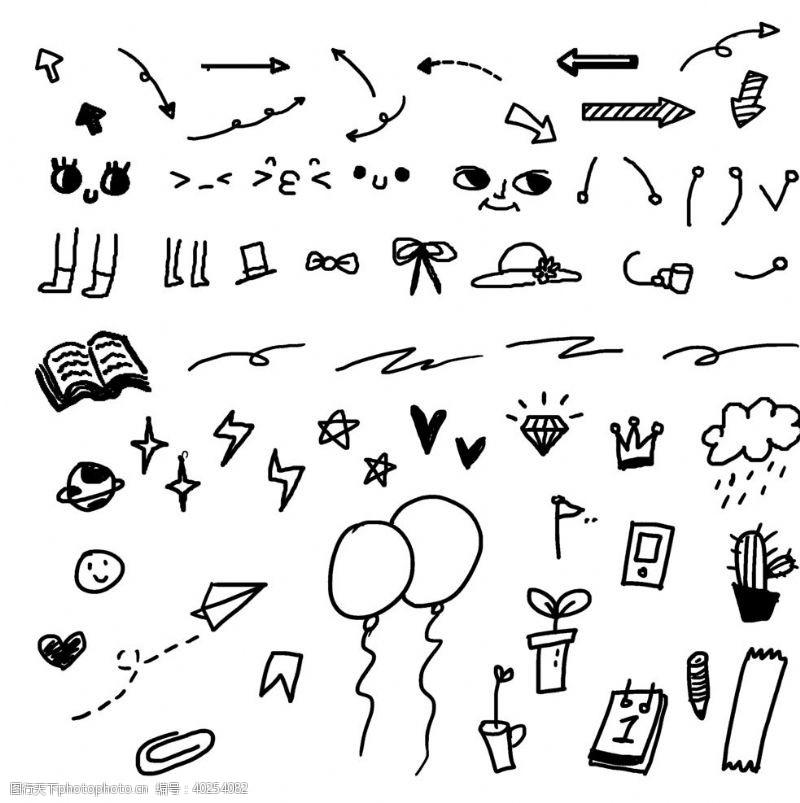 箭头儿童手绘笔刷符号涂鸦图片