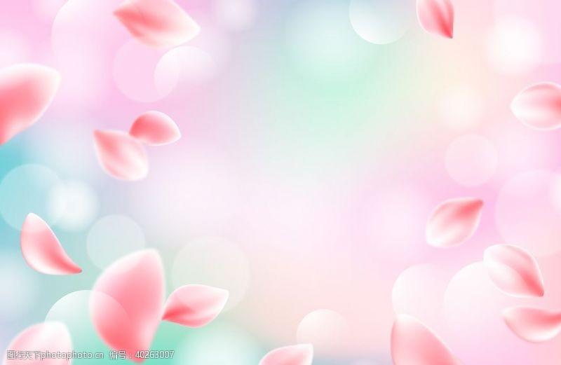 女生粉色背景清新背景化妆品背景图片