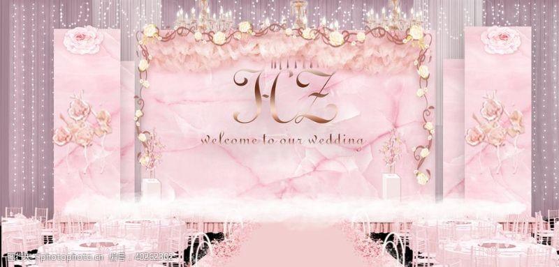 高端婚礼粉色婚礼效果图图片