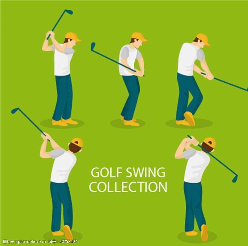 高尔夫球高尔夫图片