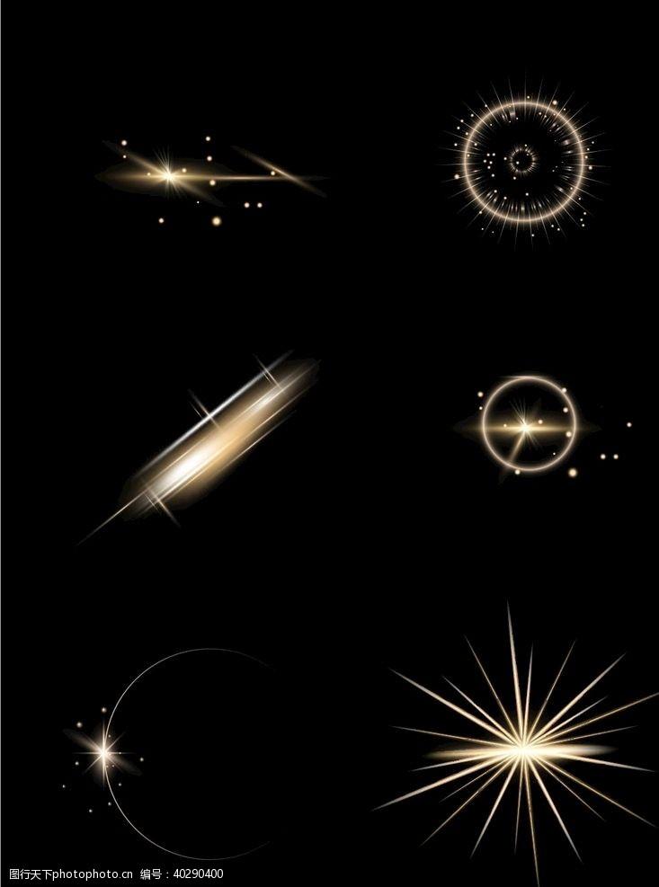 星星光效光晕光圈图片