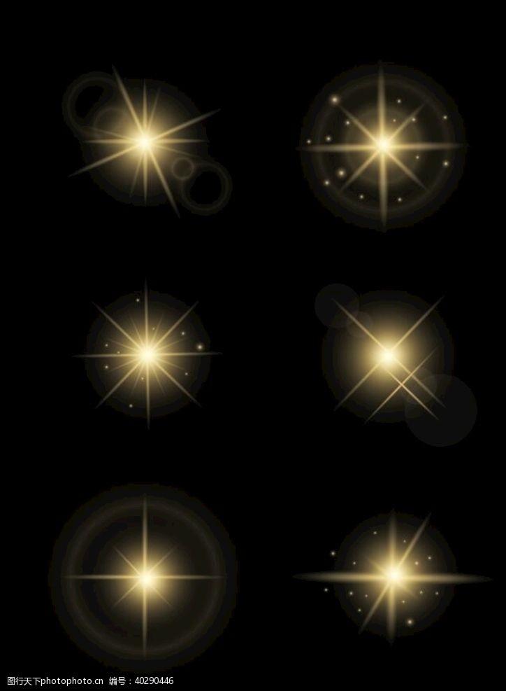发光光效图片