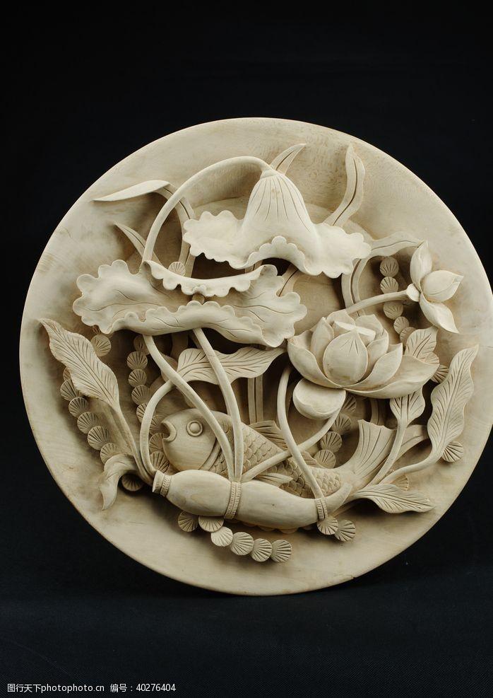 荷花鱼儿莲藕木雕图片