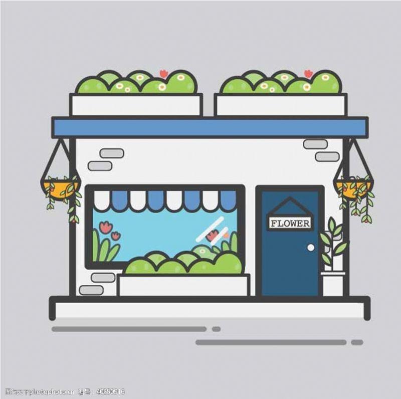 卡通花朵花店图片