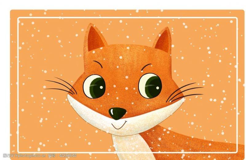 狐狸地毯图片