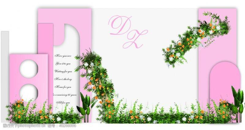 舞台背景设计婚庆婚礼主背景图片