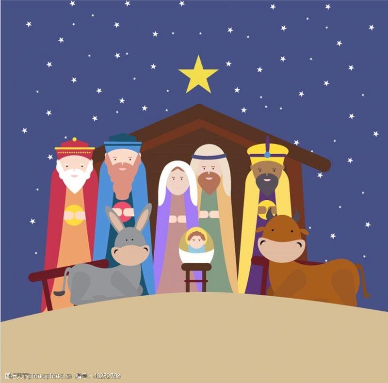 公益海报基督教图片