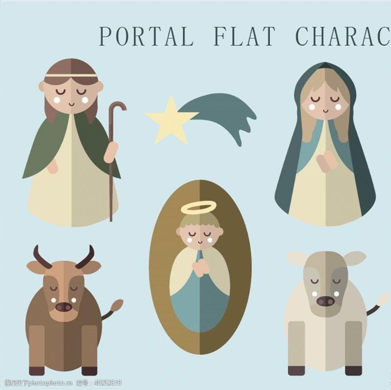 化妆品海报基督教图片